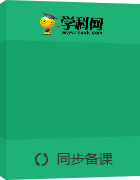 2019-2020学年八年级数学上册期末考点大串讲(沪科版)